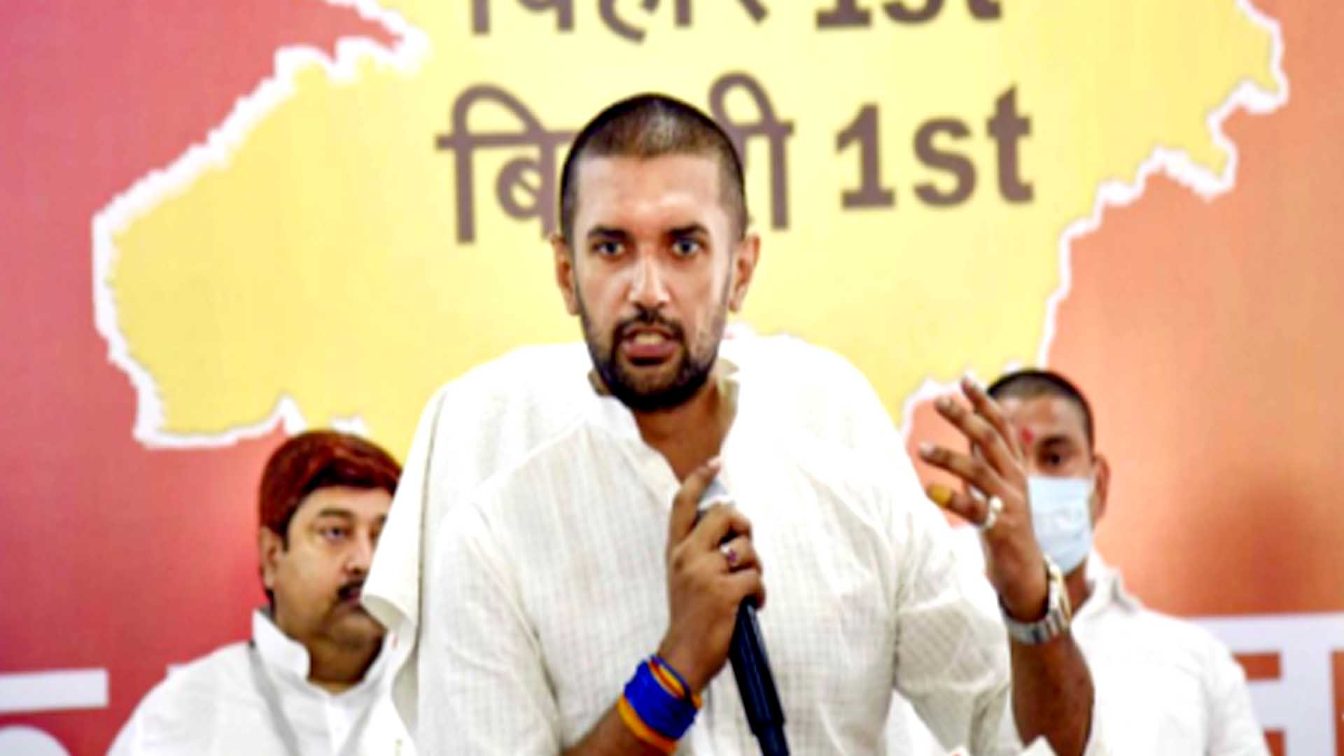 Nitish Kumar is the Most Corrupt Chief Minister Ever: Chirag Paswan