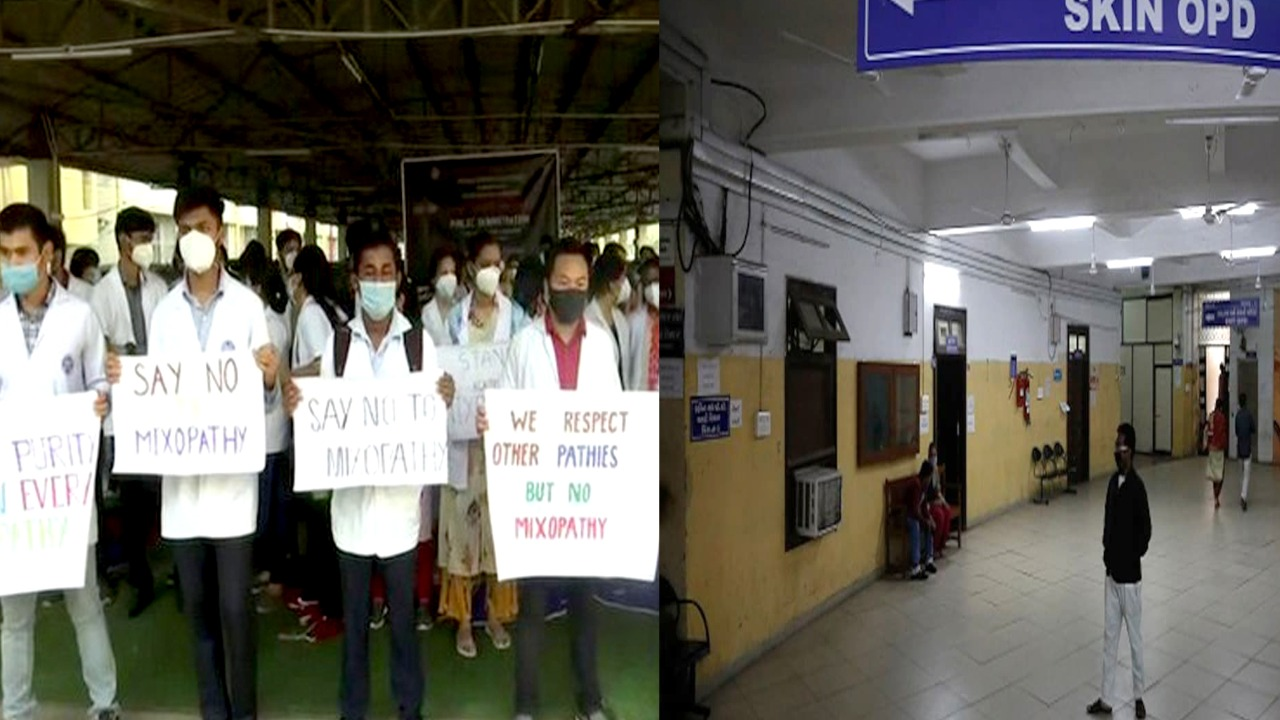 Ayurveda doctor controversy: private doctors boycott OPD, patients suffer