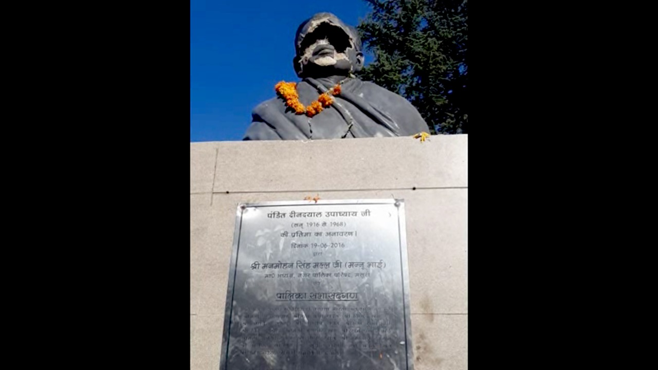 Pandit Deendayal Statue damaged by anti-social elements in Mussoorie, resentment among people