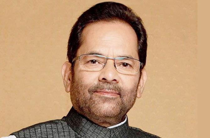 Modi Govt Did Good For Muslims As Compared to Congress: Mukhtar Abbas Naqvi