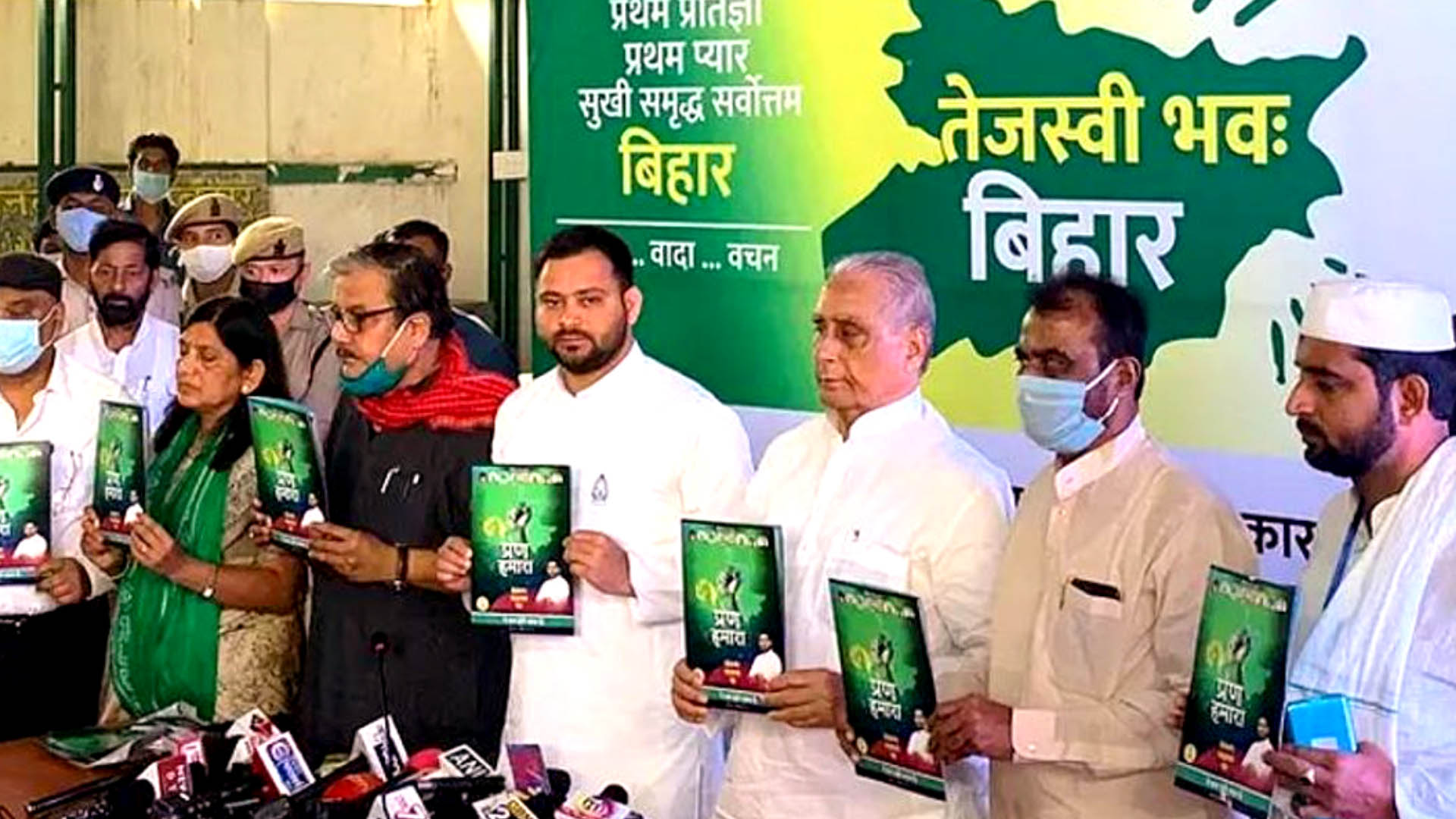 RJD Promises 10 lakh Jobs in its Election Manifesto