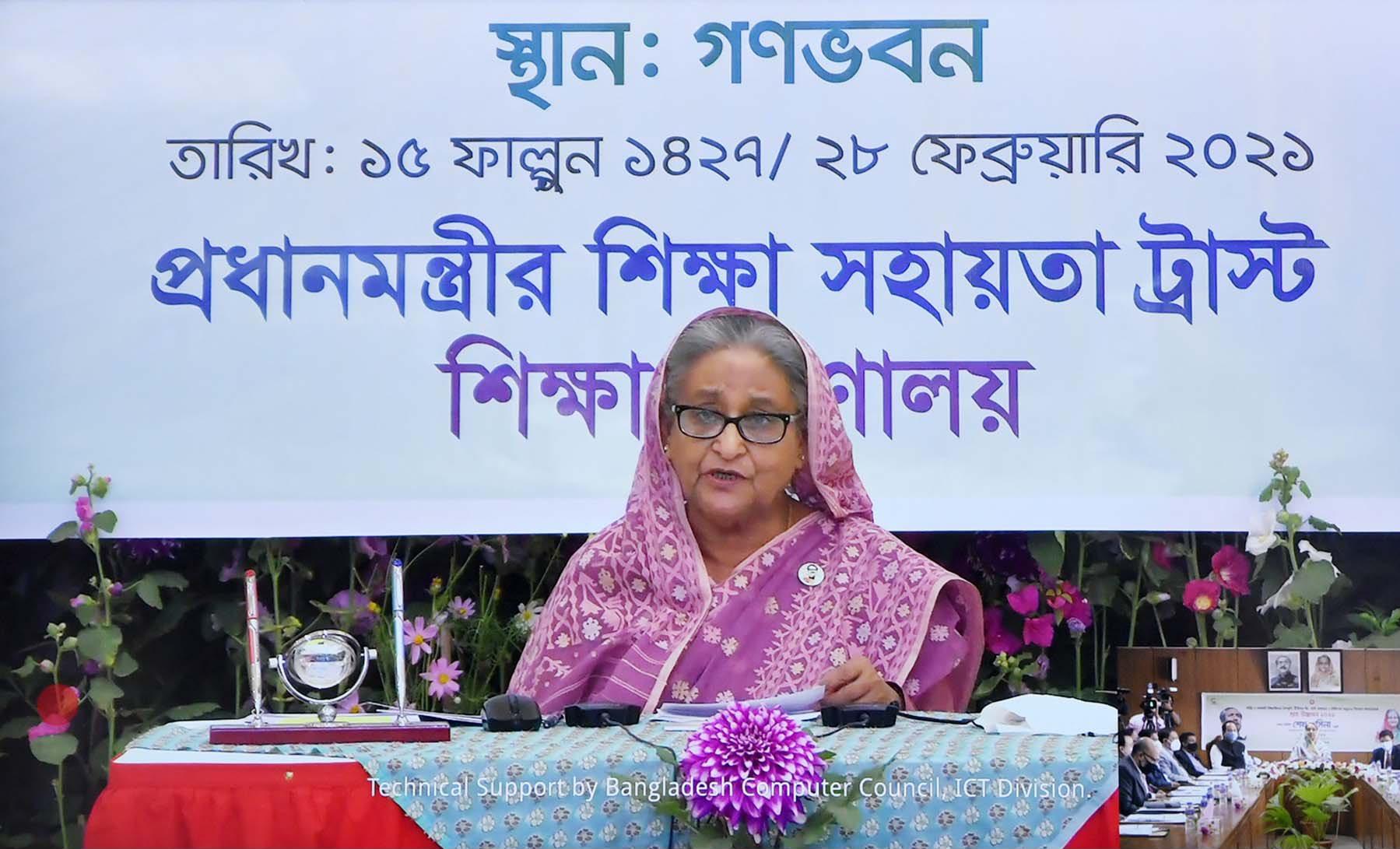 Education must evolve, says Sheikh Hasina