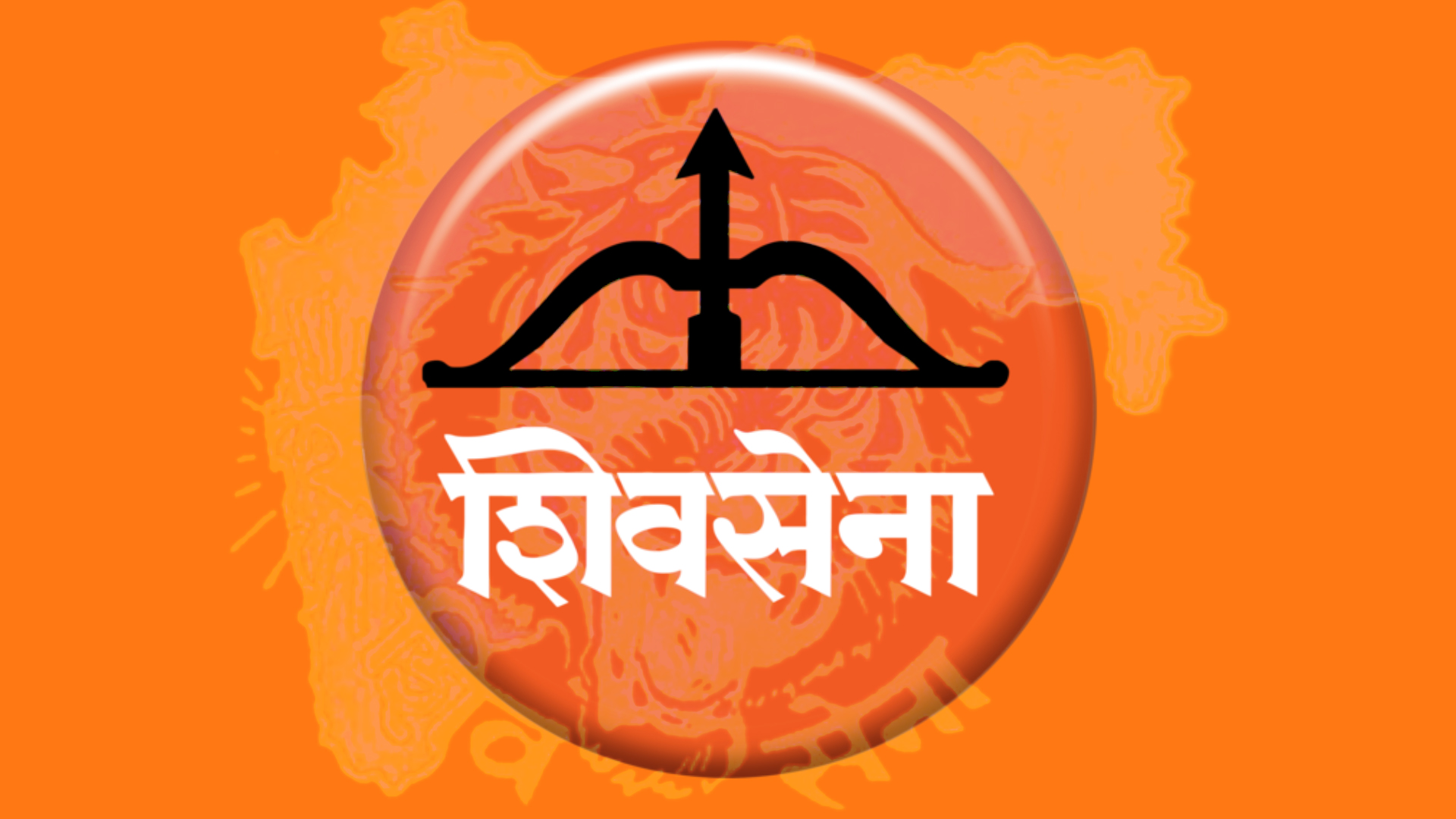 Shiv Sena criticized BJP promising free vaccine in Bihar only