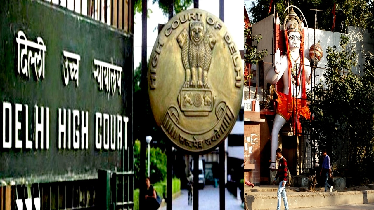 HC said no for intervening in demolition of Hanuman temple in Chandni Chowk, let's know the facts