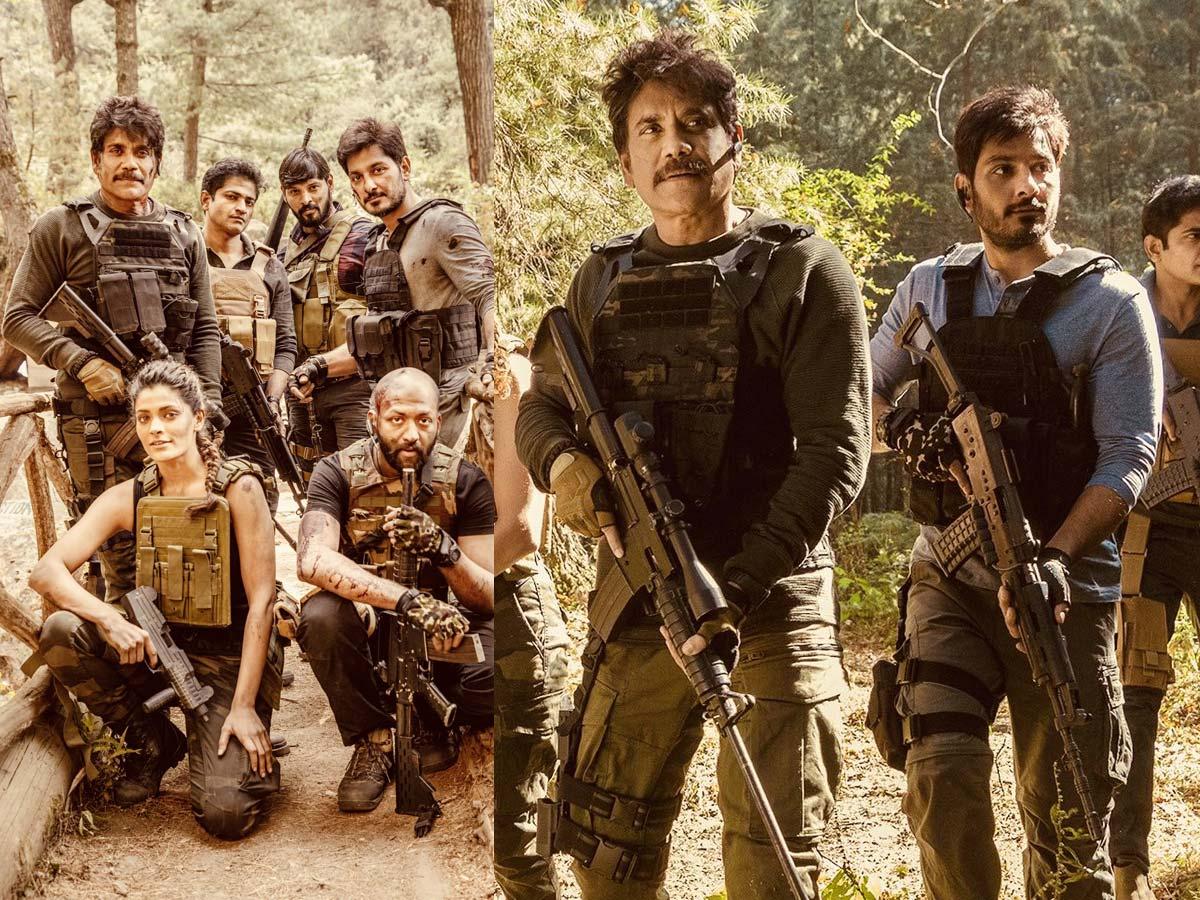 Nagarjuna's new film Wild Dog to release in theatres, delays film's release on Netflix